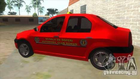 Dacia Logan Scoala для GTA San Andreas вид слева