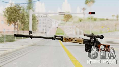 Sniper with New Realistic Crosshair для GTA San Andreas