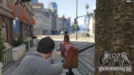 Realistic Bullet Damage для GTA 5 четвертый скриншот