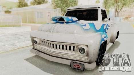 GTA 5 Slamvan Race PJ1 для GTA San Andreas