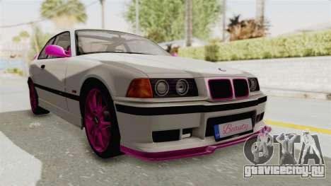 BMW M3 E36 Beauty для GTA San Andreas