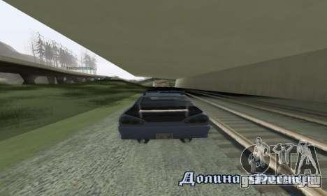 Стандартная Elegy с выдвижным спойлером для GTA San Andreas вид сзади