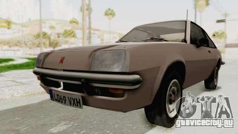 Vauxhall Cavalier MK1 Coupe для GTA San Andreas вид справа