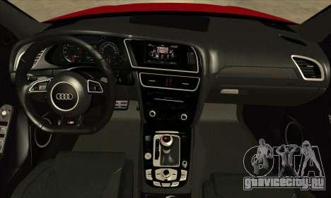 Audi S4 Avant для GTA San Andreas вид справа