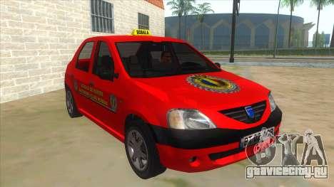 Dacia Logan Scoala для GTA San Andreas вид сзади