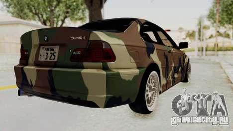 BMW 3 Series E46 для GTA San Andreas вид слева