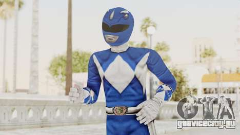 Mighty Morphin Power Rangers - Blue для GTA San Andreas