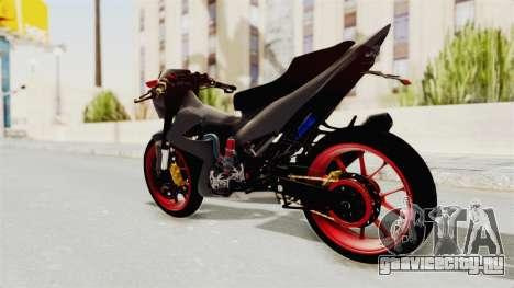 Satria FU 150 Modif FU 250 Superbike для GTA San Andreas вид слева