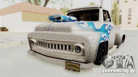 GTA 5 Slamvan Lowrider PJ1 для GTA San Andreas