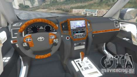 Toyota Land Cruiser 200 2016 v1.1 для GTA 5