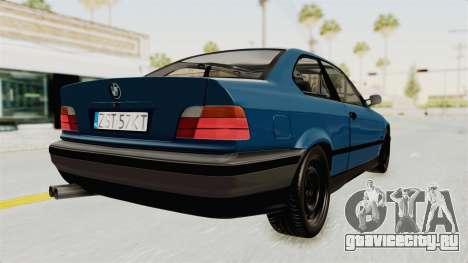 BMW 325i E36 для GTA San Andreas вид справа