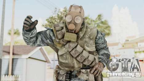 COD BO Russian Spetznas Flak MP v4 для GTA San Andreas