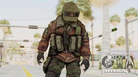Battery Online Russian Soldier 10 v2 для GTA San Andreas