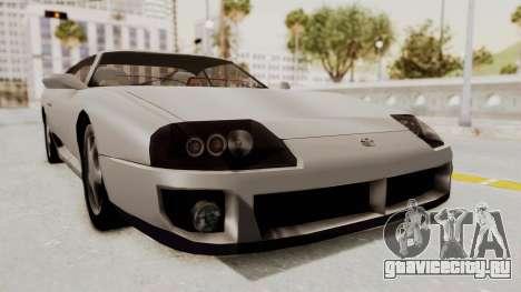Jester Supra для GTA San Andreas вид сзади слева