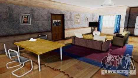 CJs House New Interior для GTA San Andreas пятый скриншот