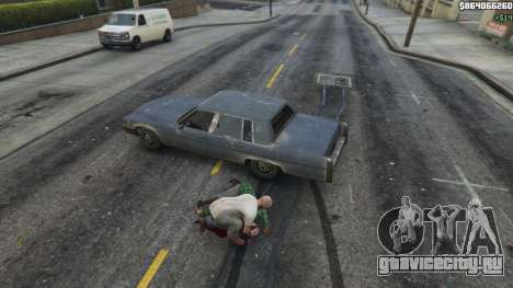 Loot для GTA 5