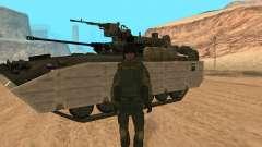Спецназ РФ для GTA San Andreas