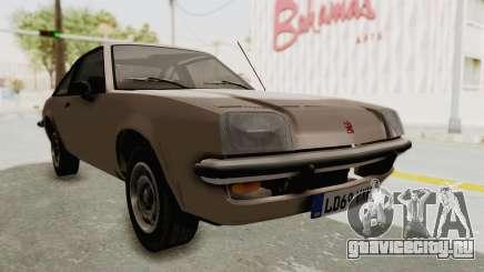 Vauxhall Cavalier MK1 Coupe для GTA San Andreas