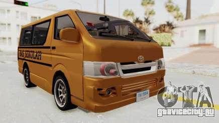 Toyota Hiace School Bus для GTA San Andreas