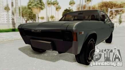 Chevrolet Nova 1969 StreetStyle для GTA San Andreas