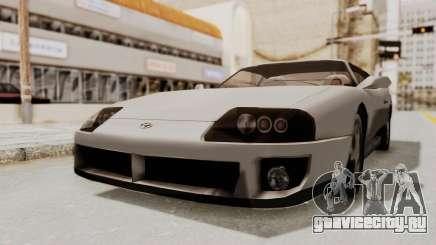 Jester Supra для GTA San Andreas