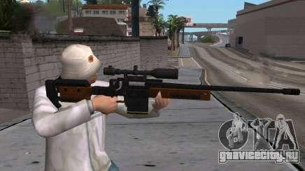 VIP Sniper Rifle для GTA San Andreas