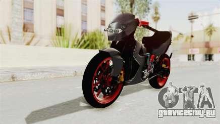 Satria FU 150 Modif FU 250 Superbike для GTA San Andreas