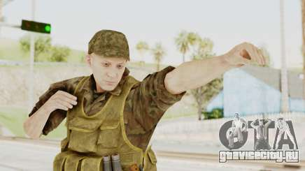 MGSV The Phantom Pain Soviet Union No Sleeve v1 для GTA San Andreas
