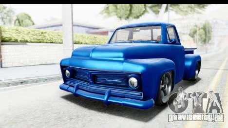 GTA 5 Vapid Slamvan Custom для GTA San Andreas