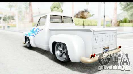 GTA 5 Vapid Slamvan without Hydro IVF для GTA San Andreas двигатель
