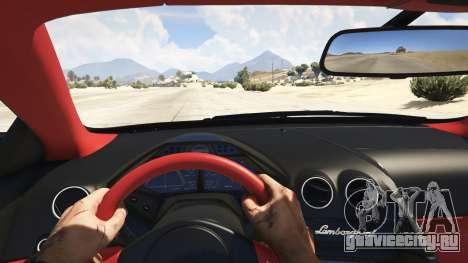 Lamborghini Reventon 7.1 для GTA 5 вид сзади