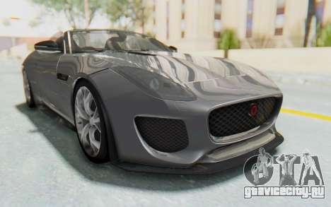 Jaguar F-Type Project 7 для GTA San Andreas вид сзади слева