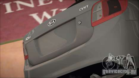 Kia Rio для GTA San Andreas вид изнутри