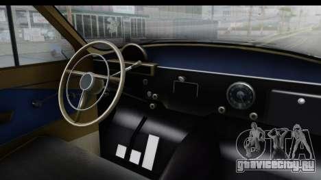 ГАЗ-21 Hamann H22 для GTA San Andreas вид изнутри
