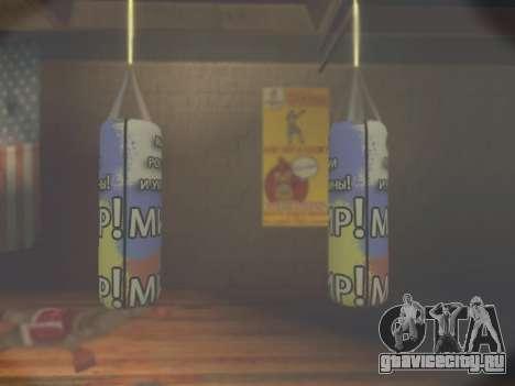 Груша с надписью мир России и Украины для GTA San Andreas третий скриншот