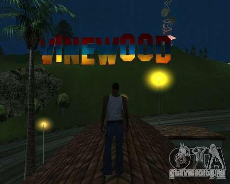 New Vinewood Armenia для GTA San Andreas