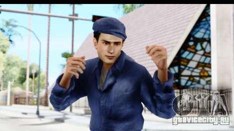 Mafia 2 - Vito Empire Arms для GTA San Andreas