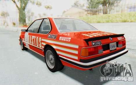 BMW M635 CSi (E24) 1984 IVF PJ3 для GTA San Andreas колёса