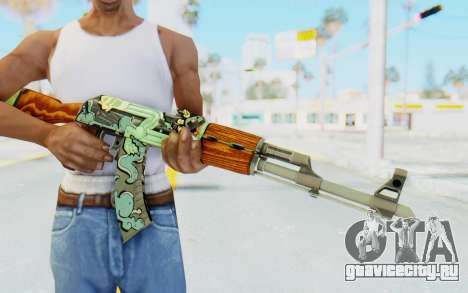 CS:GO - AK-47 Fire Serpent для GTA San Andreas третий скриншот