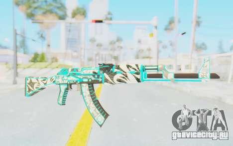 CS:GO - AK-47 Front Side Misty для GTA San Andreas