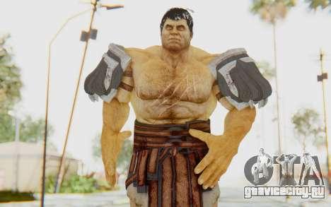 Hercules Skin v3 для GTA San Andreas
