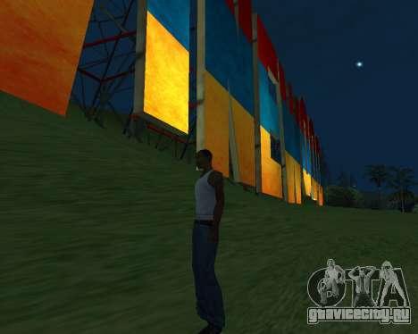New Vinewood Armenia для GTA San Andreas пятый скриншот