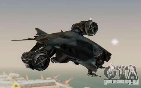 HK Aerial from Terminator Salvation для GTA San Andreas