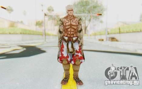 Asura Skin для GTA San Andreas второй скриншот