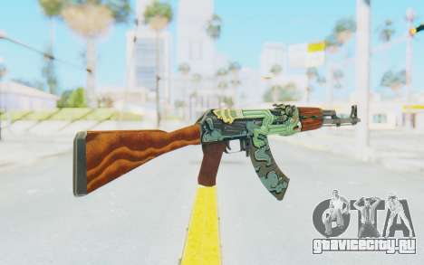CS:GO - AK-47 Fire Serpent для GTA San Andreas второй скриншот