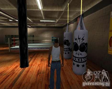 Груша для бокса для GTA San Andreas второй скриншот