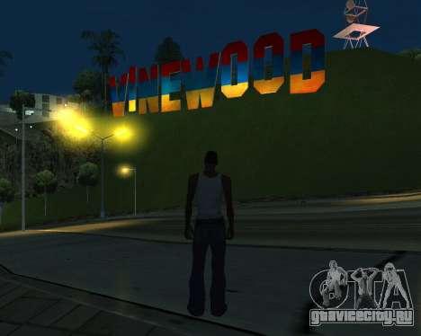 New Vinewood Armenia для GTA San Andreas третий скриншот