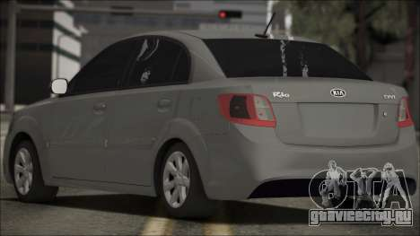 Kia Rio для GTA San Andreas вид слева