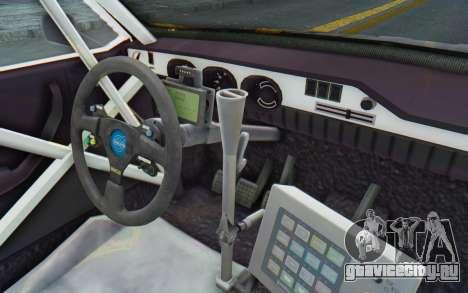 Dacia 1300 Rally для GTA San Andreas вид изнутри