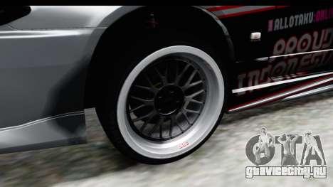 Nissan Silvia S15 Itasha для GTA San Andreas вид сзади